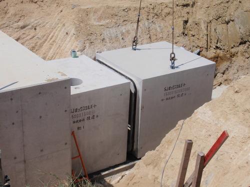 伊平地区排水路工事