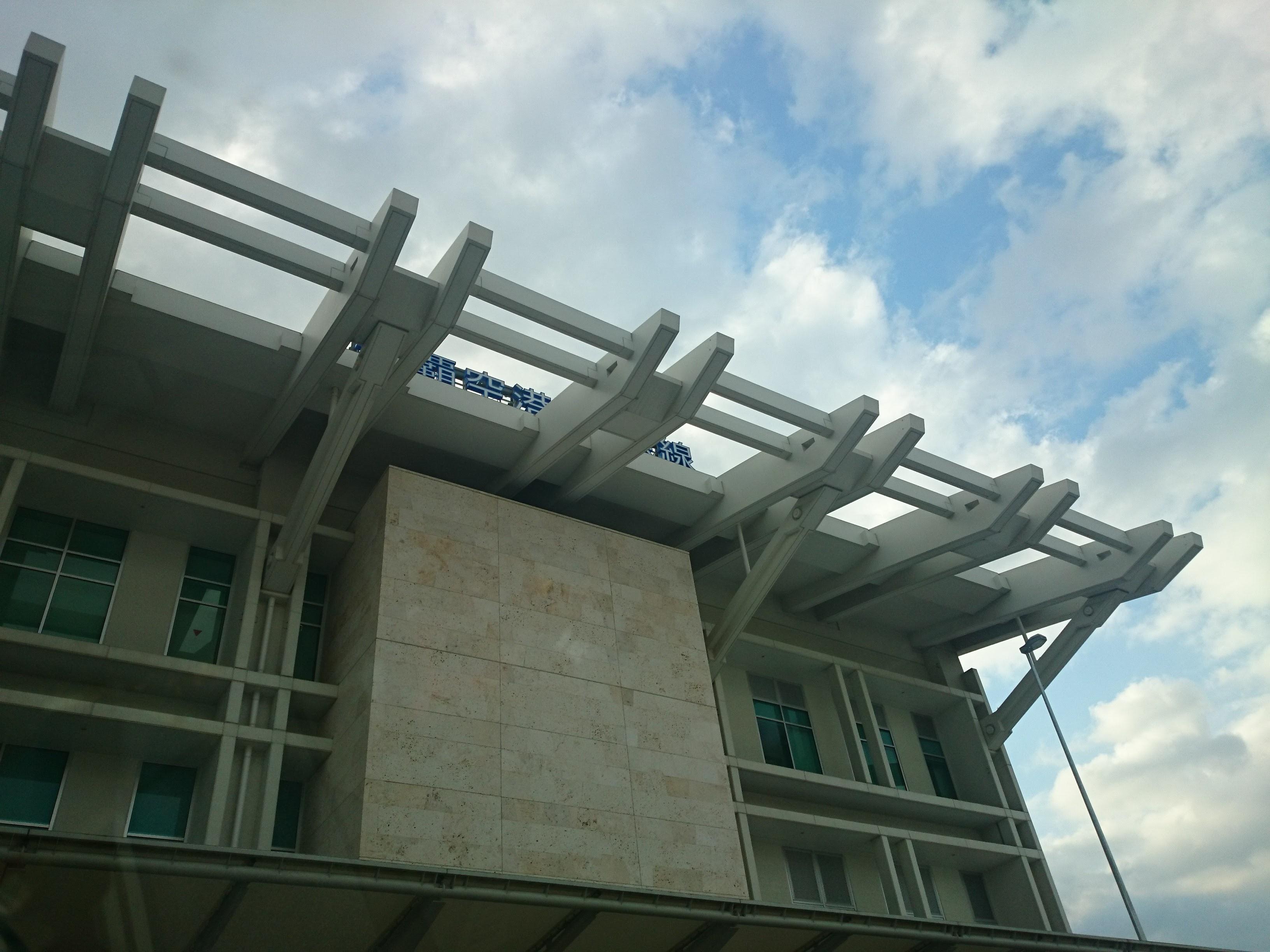 那覇空港新国際線旅客ターミナルビル新築工事