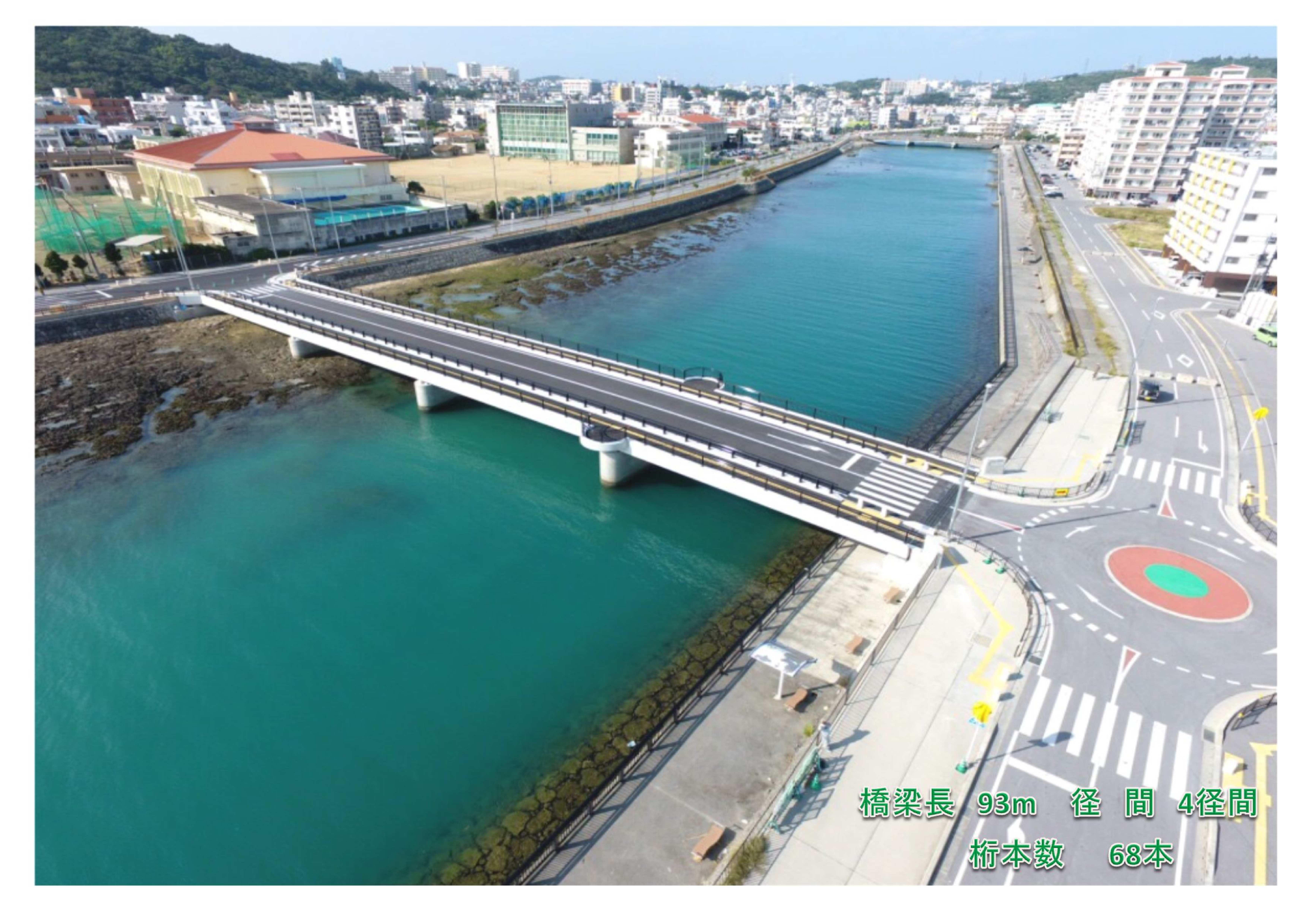 港東浜線橋梁上部工工事(1工区)